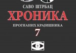 "64. sajam knjga u Beogradu: Naslovnica ""Hronike prognanih Krajišnika 7"" Foto: DIC Veritas"