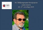 "64. sajam knjga u Beogradu: Poziv na razgovor, štand Veritasa, ""Hronika prognanih Krajišnika 7"" Foto: DIC Veritas"