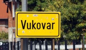 Vukovar, ilustracija