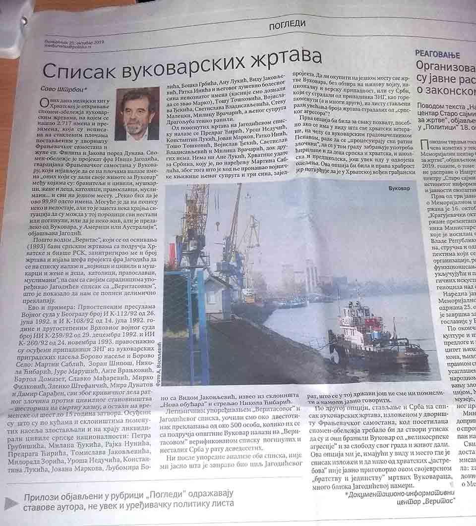 Politika: Savo Štrbac - Spisak vukovarskih žrtava