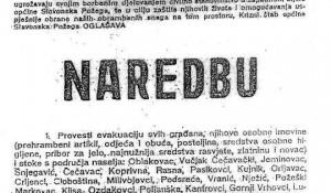 Slavonska Požega: Nareba o prisilnoj evakuaciji srpskih civila 28.oktobar 1991. Foto: DIC Veritas, dokumentacija