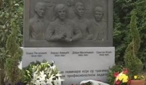 Šabac: Spomenik ubijenim novinarima na Baniji 1991. Foto: RTS