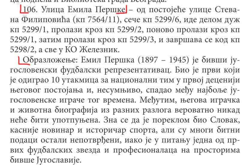 Ulica Emila Perške, Odluka u Službenom listu grada Beograda, br. 13, str. 48, od 4.marta 2019. Foto: screenshot