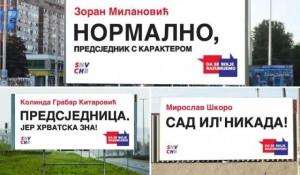 SNV: Izborni plakati na ćirilici Foto: Jutarnji list