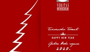 DIC Veritas: Srećna Nova godina 2020. i Bogom blagosloveni Božićni praznici Ilustracija: DIC Veritas