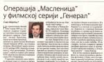 """Политика, 21.01.2029, Саво Штрбац: Операција """"Масленица"""" у филмској серији """"Генерал"""""""