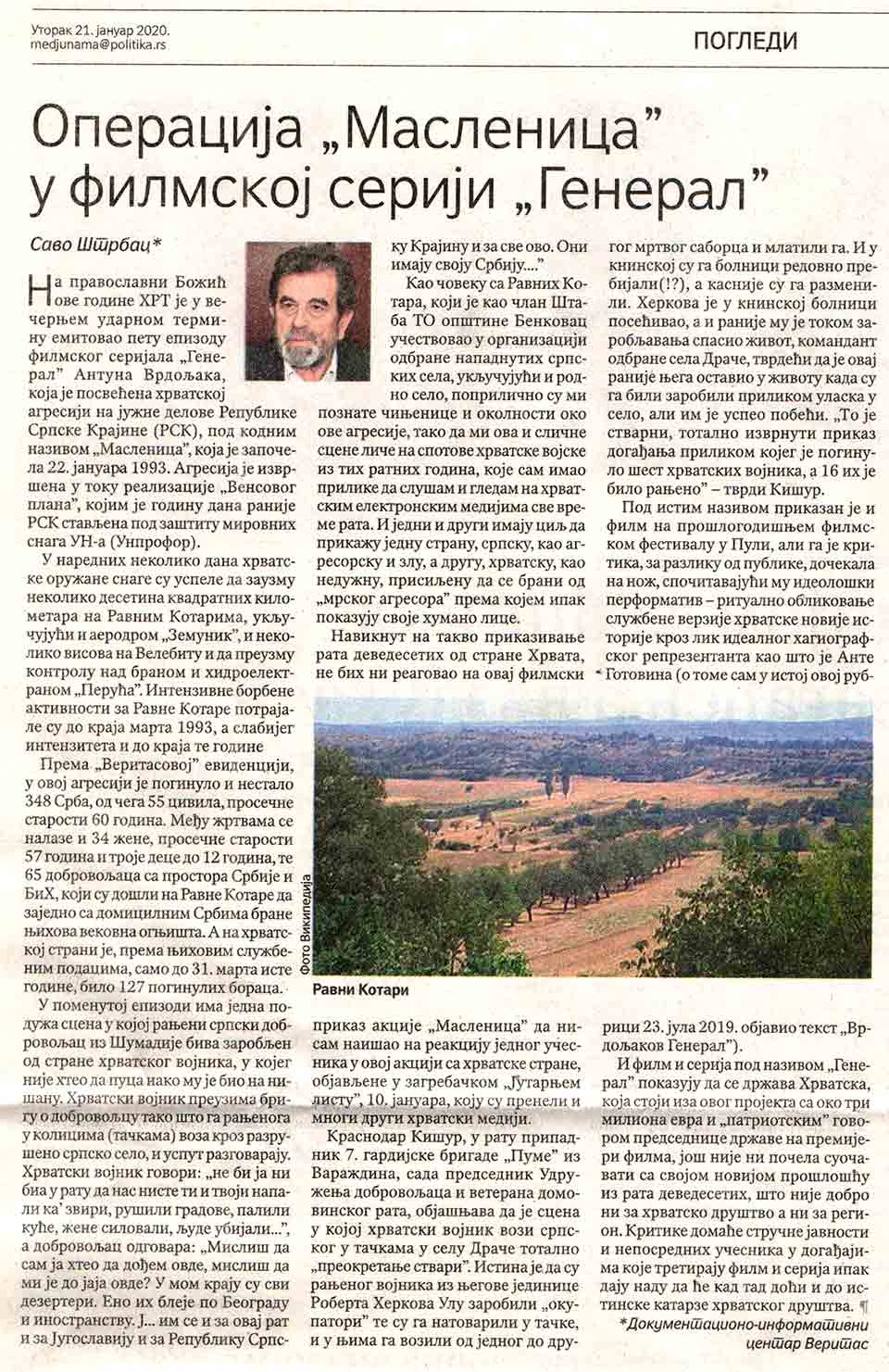 "Savo Štrbac: Operacija ""Maslenica"" u filmskoj seriji ""General"" Foto: Politika, scan"