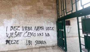Split: Na pročelju osnovne škole u Splitu osvanuli ustaški grafiti, 2.2.2020. Foto: Dalmatinski portal