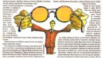 Политика, 02.03.2020, Саво Штрбац: (Не)брига о земним остацима предака