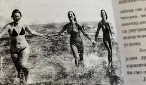 Šarenica - Savo Štrbac: Bikini godine, 8.3.2020. Foto: screenshot