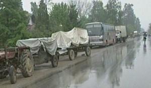 Zapadna Slavonija, hrvatska agresija Bljesak 1995. Foto: RTRS