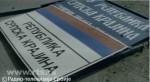 """РТС, 01.05.2020, Болна сећања протераних у акцији """"Бљесак"""": Било је паклено јутро, гранате су сипале на све стране [Видео]"""
