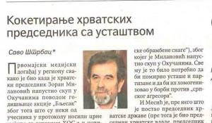 Политика, 11.05.2020, Саво Штрбац: Кокетирање хрватских председника с усташтвом