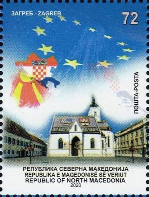 Poštanska Marka Severne Makedonije, sa mapom NDH (1941), objavljena povodom Dana pobede i Dana Evrope 2020. Foto: Pošta Severne Makedonije