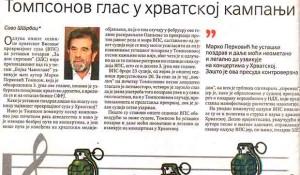 Politika: Savo Štrbac - Tompsonov glas u hrvatskoj kampanji, 19.06.2020. Foto: screenshot