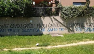 Zagreb: Nove poruke Srbima, 13.6.2020. Foto: SNV