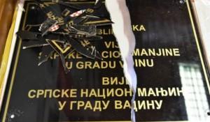 U Varaždinu razbijena dvojezična tabla na SNV-a, 5.7.2020. Foto: Glas Srpske, Srna