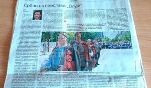 """Savo Štrbac: Srbin na proslavi """"Oluje"""", Politika, 1.8.2020. Foto: scan"""