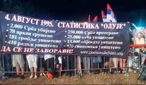 Zločin nad Srbima - Da se ne zaboravi Foto: Vesti Onlajn