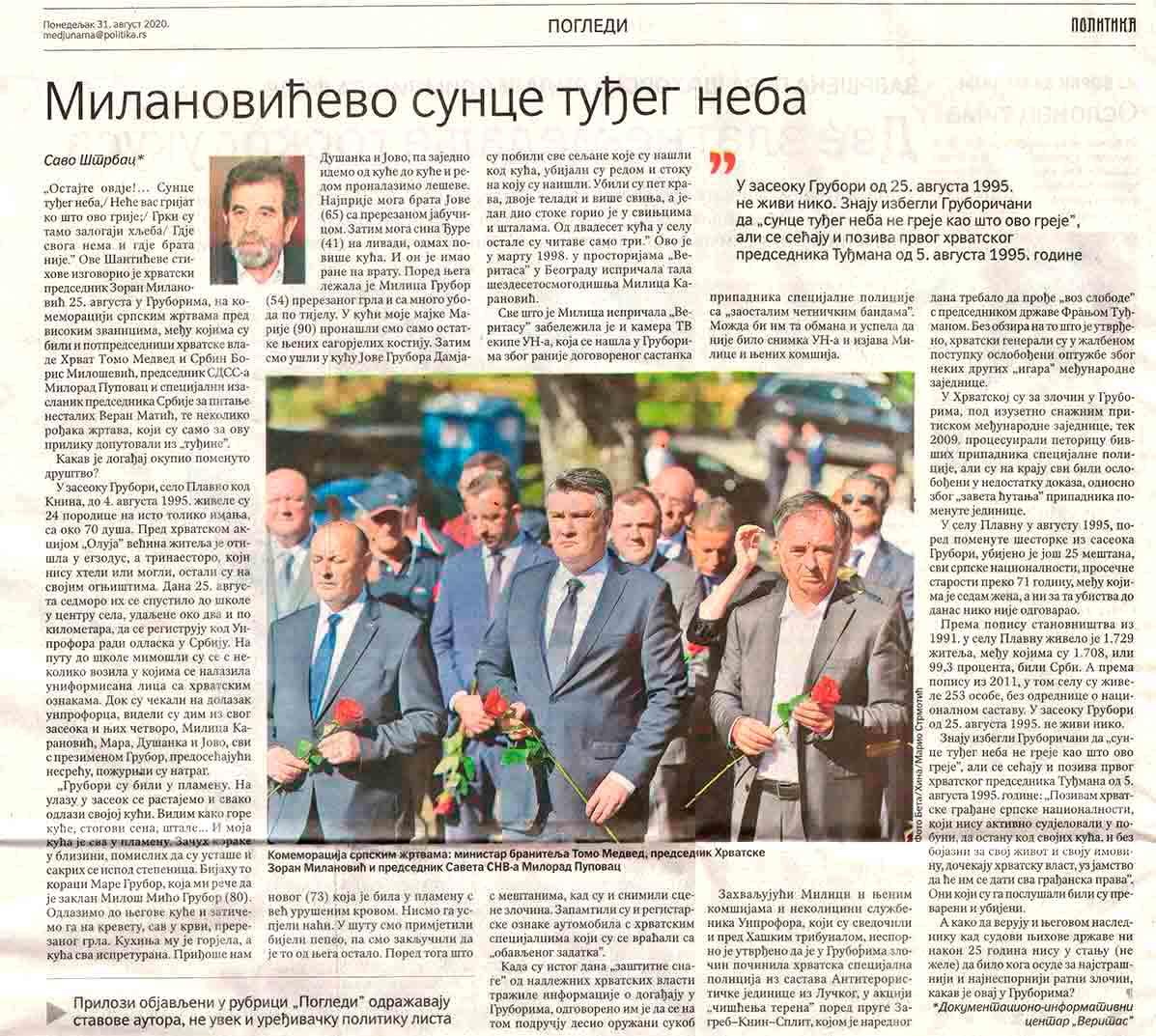 Savo Štrbac: Milankovićevo sunce tuđeg neba, 31.8.2020. Foto: Politika, screenshot