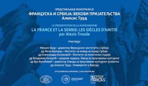"""Promocija knjige """"Francuska i Srbija: Vekovi prijateljstva"""", 22.10.200. Foto: Zavod za proučavanje kulturnog razvitka"""