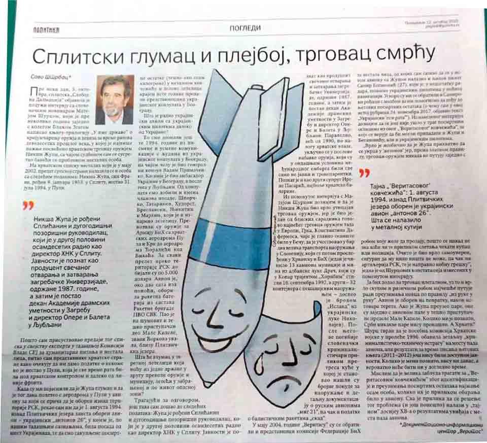 Savo Štrbac: Splitki glumac i plejboj, trgovac smrću, Politika, 12.10.2020. Foto: screenshot