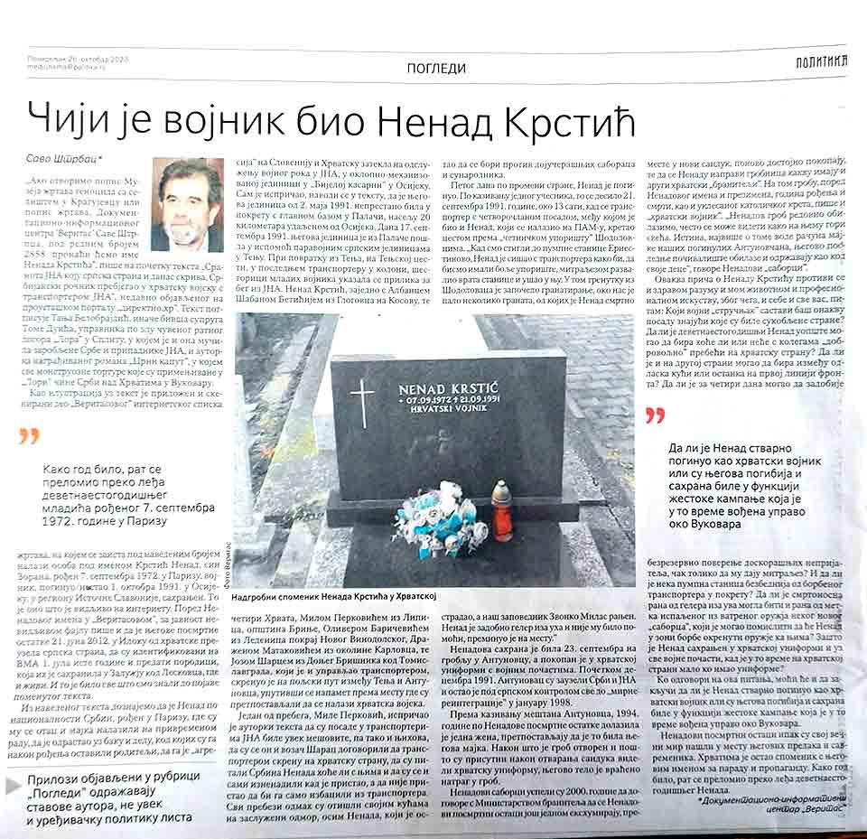 Politika, 22.10.2020, Savo Štrbac: Čiji je vojnik bio Nenad Krstić Foto: screenshot