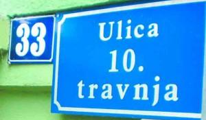 Slavonija, Slatinski Drenovac: Ulica 10. travnja Foto: Virovitica.net