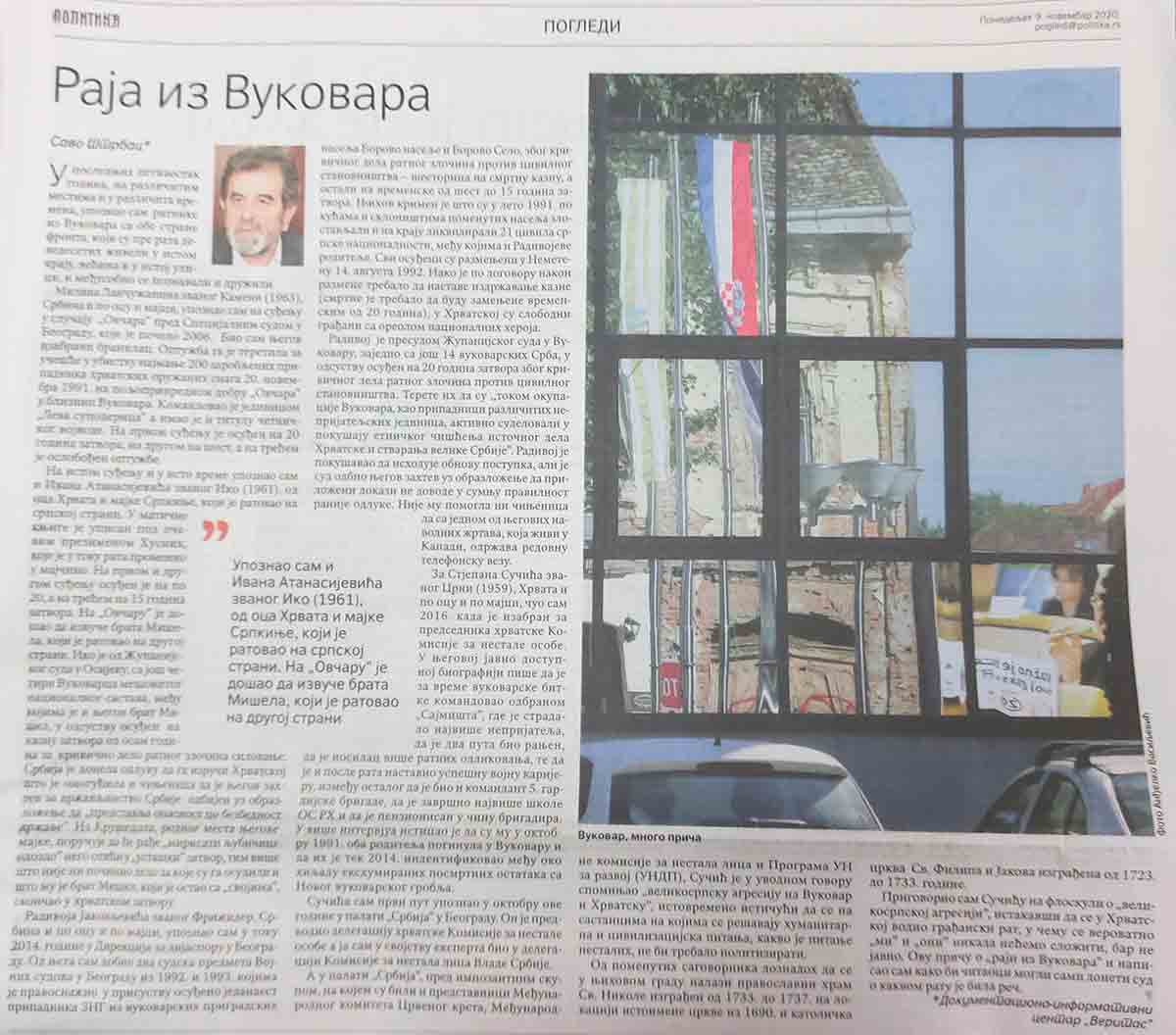 Politika, Savo Štrbac:Raja iz Vukovara, 9.11.2020. Foto: Politika screenshot