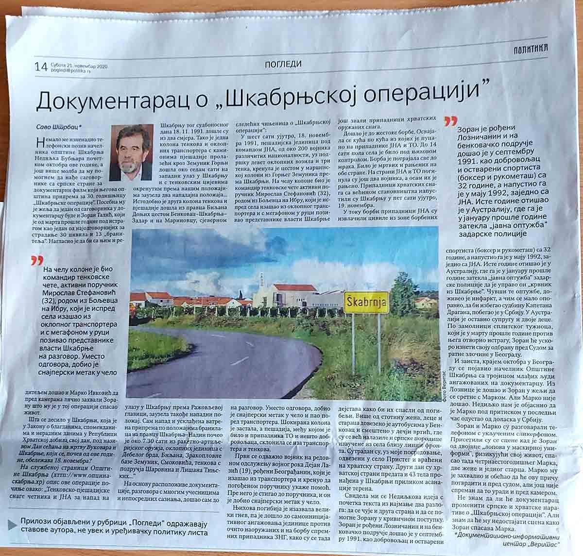 """Savo Štrbac: Dokumentarac o """"Škabrnjskoj operaciji"""", Politika, 21.11.2020. Foto: screenshot"""