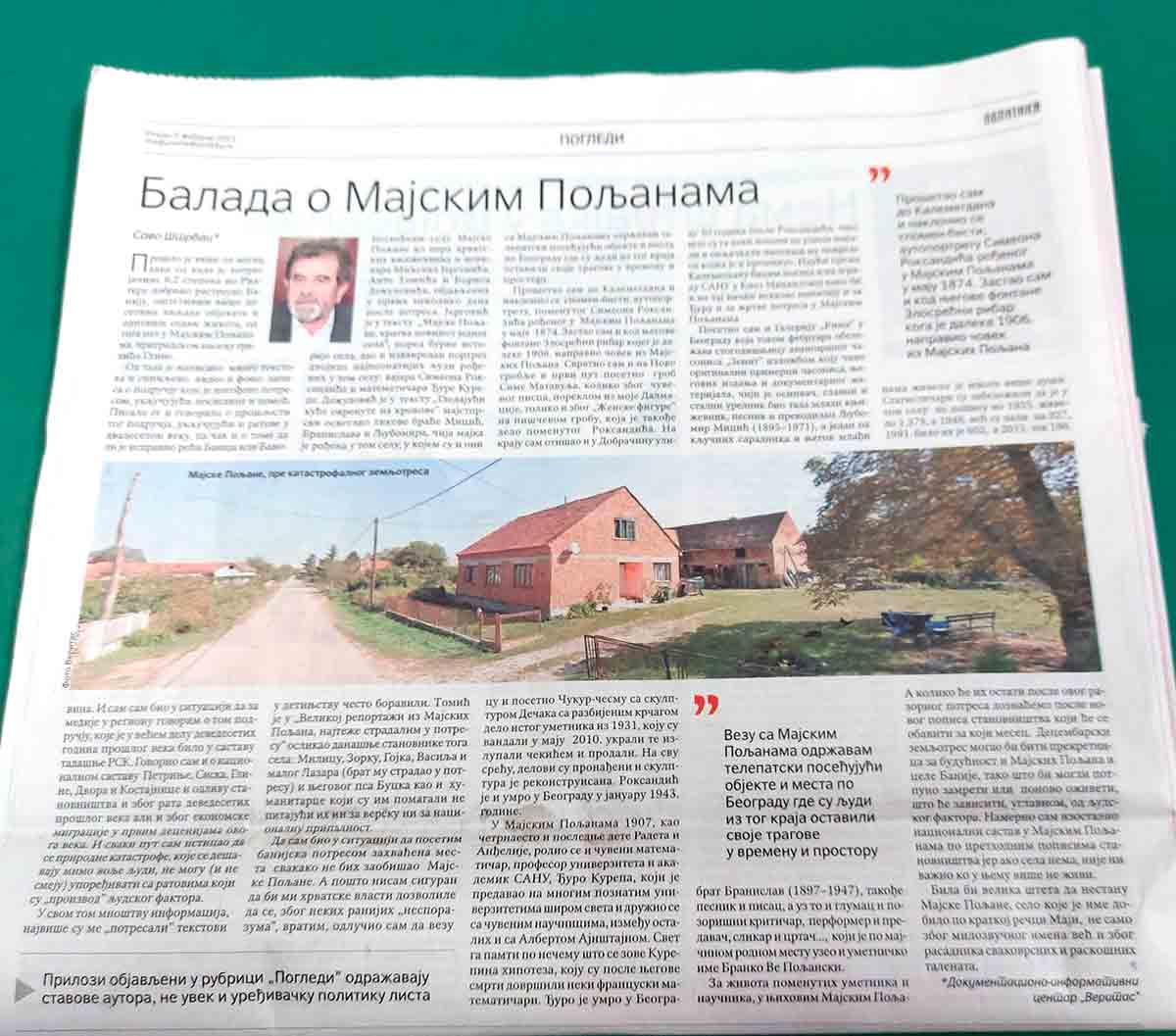 Savo Štrbac: Balada o Majskim Poljanama, 9.2.2021. Politika Foto: snimak