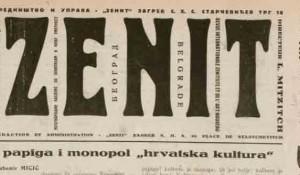 Zaglavlje časopisa ZENIT Ljubomira Micića, 1923. Foto: Stanje stvari