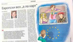 Politika, Savo Štrbac: Evropski voz a la kart, 25.3.2021. Foto: snimak