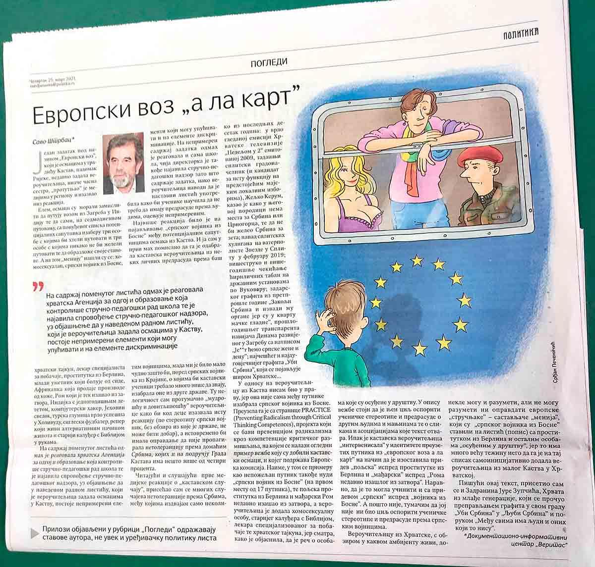 Politika, Savo Štrbac: Evropski voz a la kart, 25.3.2021. Foto: snimak stranice