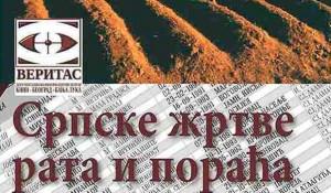 """Publikacija """"Srpske žrtve rata i poraća na području Hrvatske i bivše Republike Srpske Krajine 1990–1998. godine"""""""