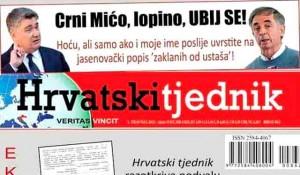 Hrvatski tjedinik: Poziv Miloradu Pupovcu... Foto: Portal Novosti, screenshot