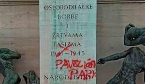 Pula: Titov park prekrečen grafitima Foto: Portal Novosti