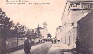 Pozdrav iz Benkovca, početak 20. veka Foto: Ebay