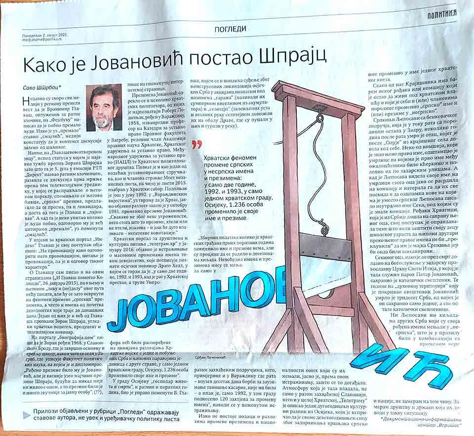 Savo Štrbac: Kako je Jovanović postao Šprajc, 2.8.2021. Foto: Politika, foto