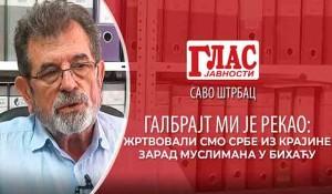 TV Glas: Savo Štrbac o Oluji i Galbrajtu, progon iz RSK, 3.8.2021. Foto: Glas javnosti