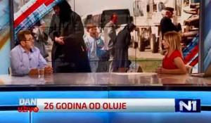 Štrbac: Srbi i Hrvati se ne približavaju jedni drugima, još su dalje nego pre, 4.8.2021. Foto: N1screenshot
