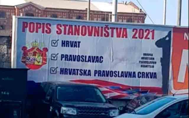 Plakat postavljen u Rijeci: Hrvati pravoslavci Foto: Portal Novosti