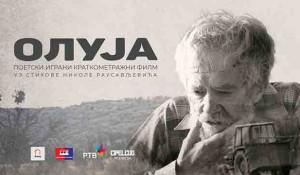 Oluja kratki poetski film, plakat Foto: RTV, Nikola Radusavljević